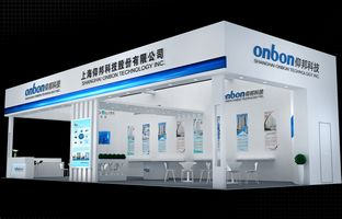 Welcome to Onbon 2018 ISLE  exhibition :New 3D,4 image spliter