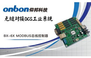 BX-6X MODBUS controller launched into market