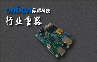 BX 6 generation controller launched in to market