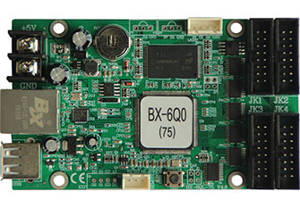 BX-6Q0 lintel full color controller